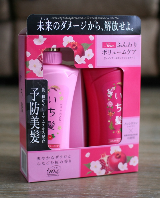 Kracie Ichikami Volumizing Shampoo Conditioner
