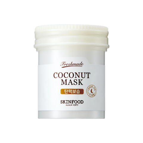 FRESHMADE-COCONUT-MASK-2-1110_large